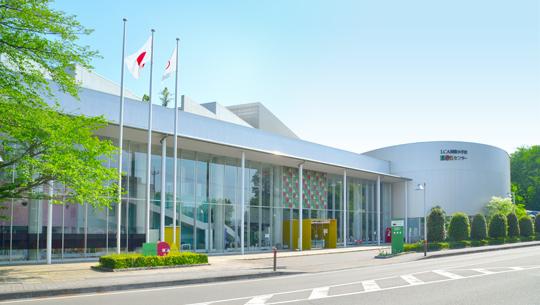 相模原市立市民健康文化センター